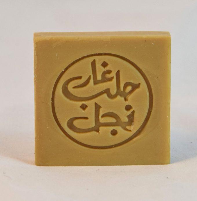 sapone di aleppo olio di oliva e olio di bacche di alloro