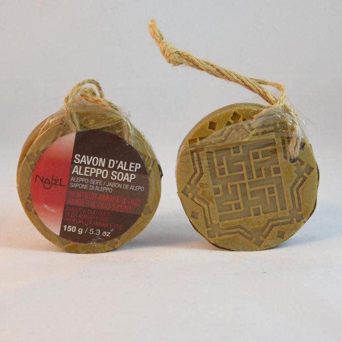 Sapone di Aleppo ambra e oud ottimo per tutte le pelli